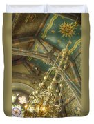 Sage Chapel Ceiling And Light Duvet Cover
