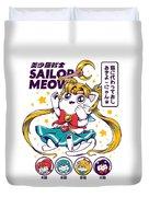 Sailor Meow Duvet Cover