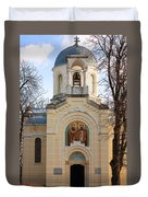 Saints Cyril And Methodius Church Duvet Cover