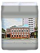 Samara Houses Duvet Cover