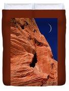 Sandstone Moon Duvet Cover