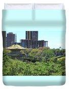Sanju Pagoda Duvet Cover