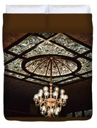 Savannah Antique Ceiling Duvet Cover