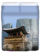 Seoul, Old And New Duvet Cover