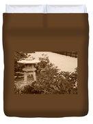 Sepia Japanese Garden Duvet Cover