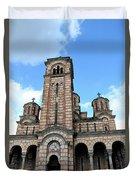 Serbian Orthodox Church Of Saint Mark Belgrade Serbia Duvet Cover
