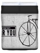 Shabby Chic, Old Bicycle No 01 Duvet Cover