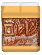Shalom Duvet Cover