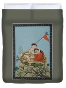 Shiva Romancing With Parvatti. Duvet Cover