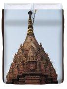 Shrine Duvet Cover