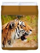 Siberian Tiger In Profile Duvet Cover