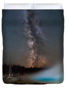 Silex Spring Milky Way  Duvet Cover