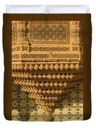 Skn 1323 Endearing Carvings Duvet Cover