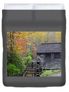 Smokey Mountain Grist Mill Duvet Cover