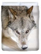 Sneaky Wolf Duvet Cover