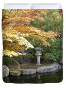 Soft Autumn Pond Duvet Cover