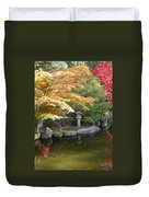 Soft Autumn Pond Duvet Cover