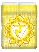 Solar Plexus Chakra - Awareness Duvet Cover