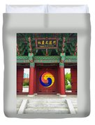 Songahm Gate Duvet Cover