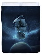 Spaceship Duvet Cover