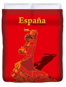 Spain Reed  Duvet Cover