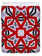 Spiro #3 Duvet Cover