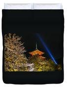 Springtime At Kiyomizu-dera Duvet Cover