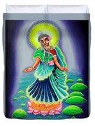 Sri Gahavarvan Vali Duvet Cover