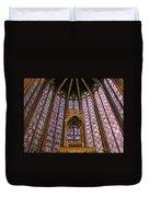 St Chapelle Paris Duvet Cover