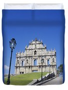 St. Pauls Cathedral Ruin Duvet Cover