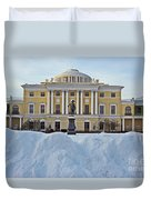 St Petersburg, Russia, Pavlovsk Palace Duvet Cover