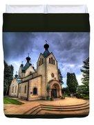St. Sava Duvet Cover