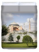 St Sophia Mosque And Fountain In Park Duvet Cover