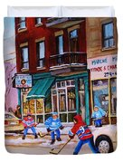 St. Viateur Bagel With Boys Playing Hockey Duvet Cover