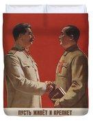 Stalin Soviet Propaganda Poster Duvet Cover