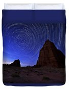 Stars Above The Moon Duvet Cover by Chad Dutson