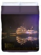 Steamboat Reflections Duvet Cover