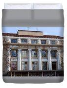 Stockton City Hall Duvet Cover