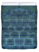 Sukkot-ushpizin Prayer- The Hosts... Duvet Cover
