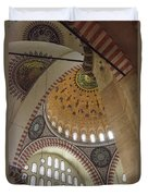Suleymaniye Arches And Domes Duvet Cover