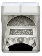 Suleyman The Magnificent Duvet Cover