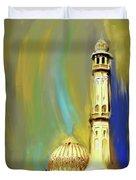 Sultan Qaboos Grand Mosque 681 1 Duvet Cover