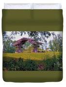 Summer Arbor Duvet Cover