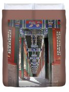 Summer Palace 2 Duvet Cover