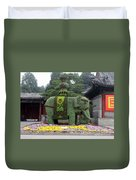 Summer Palace Elephant Duvet Cover