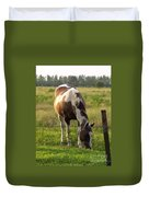 Sunkissed Tobiano Duvet Cover
