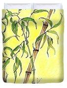 Sunny Bamboo Duvet Cover