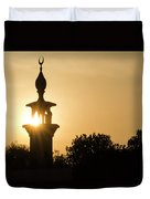 Sunrise At Mosque Of Tadjourah In Djibouti East Africa Duvet Cover