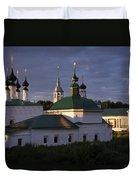 Sunset In Suzdal Duvet Cover