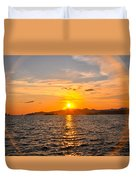 Sunset With Halo Duvet Cover